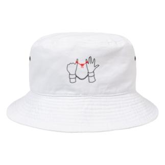 運命の糸なのか意図した共依存なのか Bucket Hat