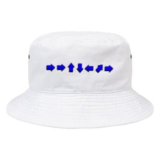 コマンド(ブルー) Bucket Hat