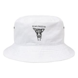元気だせよ Bucket Hat