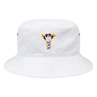 カンムリクマタカ Bucket Hat