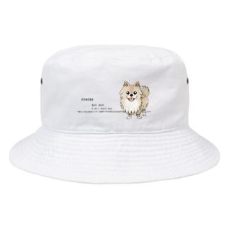 CT08ol ぽめるはポメラニアンA Bucket Hat
