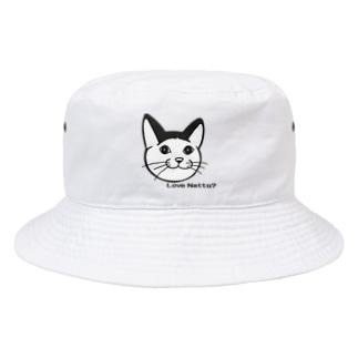 納豆すき? Bucket Hat