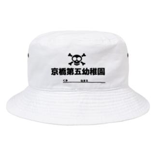 シューティングバーFIVEの地獄のキンダーガーデン Bucket Hat