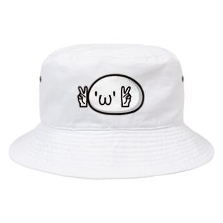 えりっくくりぷとん Bucket Hat