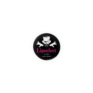 Lipselect2018 32mm 缶バッジ