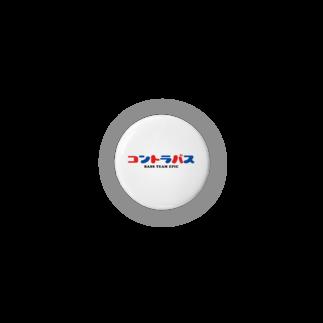 もりてつの某アニメロゴ風コントラバス Badges