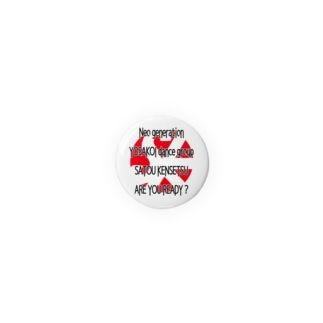 STKN Badges