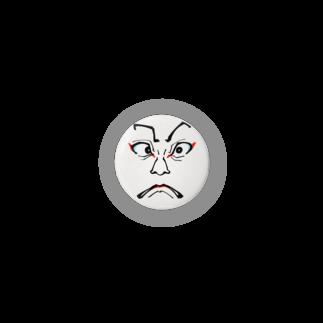 浮世似顔絵堂の歌舞伎にらみバッジ 缶バッジ
