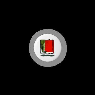 岩間創作室の四角いイトウ Badges