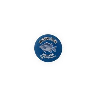 イシガキダイ_2B_CB Badges