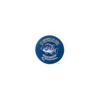 イシダイ_2B_CB Badges