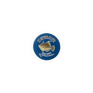 カワハギ_2B_CB Badges