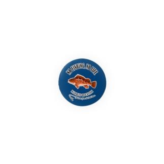 カサゴ_2B_CB Badges