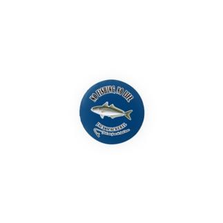 マアジ_2B_CB Badges