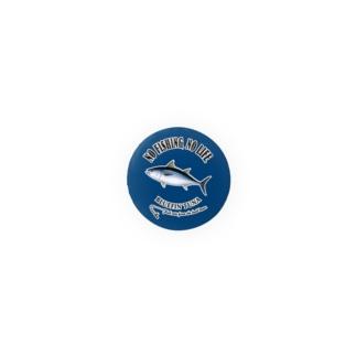 クロマグロ_2B_CB Badges