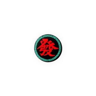 香港の夜_發 Badges