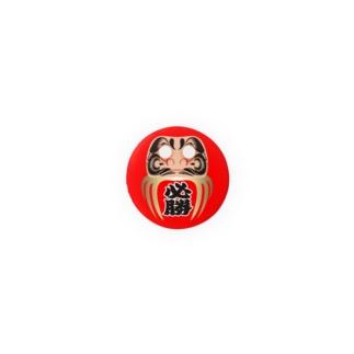 必勝ダルマ 小 Badges