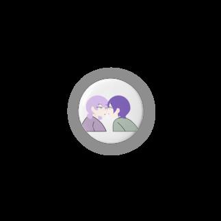12時間睡眠の双子の記憶 Badges