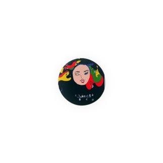 レゲエ♬ Badges