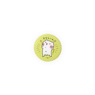 缶バッジ『タマらん』しらたまとタマクロー  Badge