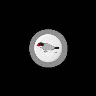 文鳥堂の雑穀を食べる文鳥 Badges