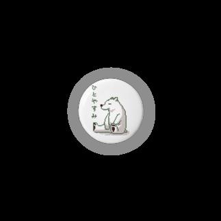 m :)のひとやすみ Badges