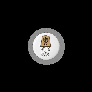 mの店の将棋ファンのみなさんへ Badges