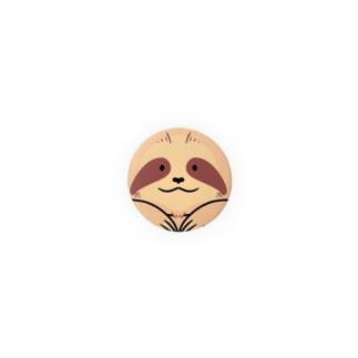 Sloth 32mm or 44mm Badges