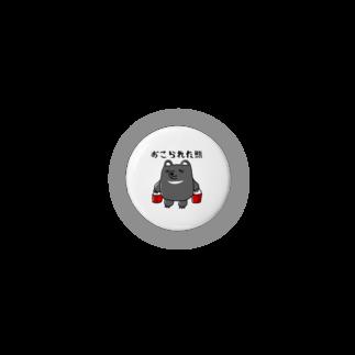 Cripikal-Hitsのおこられた熊 Badges
