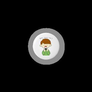 TABEMONOのOISHI〜! Badges