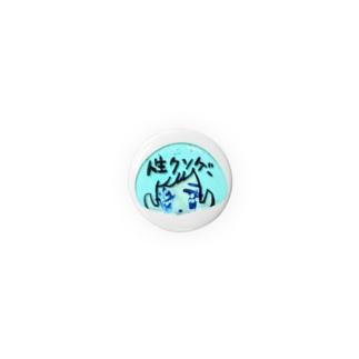 人生クソゲーちゃん Badges
