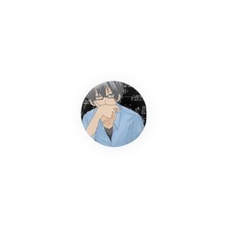理系メガネ男子(数学)の缶バッジ Badges
