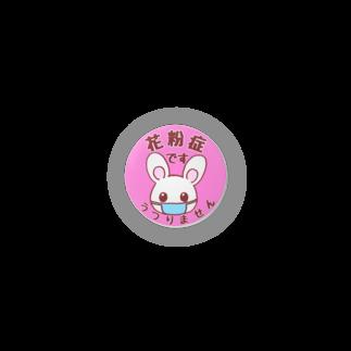 うさぎの花粉症アピールバッジ Badges