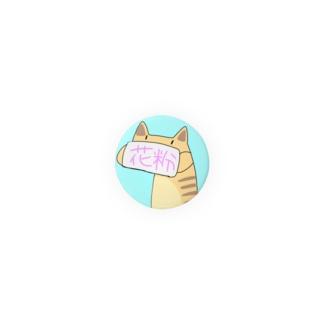 花粉症に怒りを隠せない猫 Badges