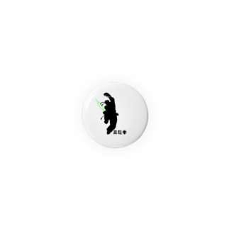 陰陽工房FX(がんばれ代表取締役)のぶちあげ昇龍拳 Badges