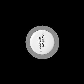 BASEBALL LOVERS CLOTHINGの「推しはアラフォー」 Badges