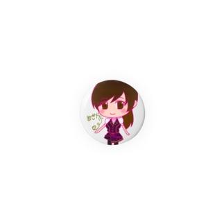 秋風みのりのミニミニ缶バッジ(サイン入り!!!) Badges