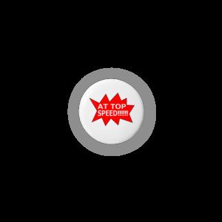 ヒラエイのAT TOP SPEED!!!!!!全速力で‼︎‼︎‼︎ Badges