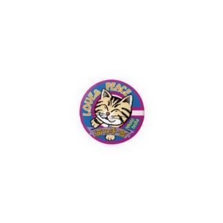 猫の手舎ピース缶バッチ32mm Badges