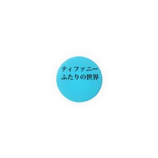 YASCO CLUB Badges