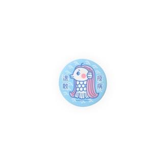 アマビエさん缶バッジ Badges