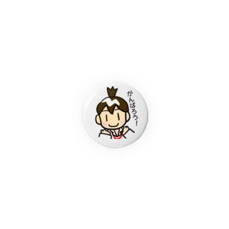 MSWアイコさん Badges