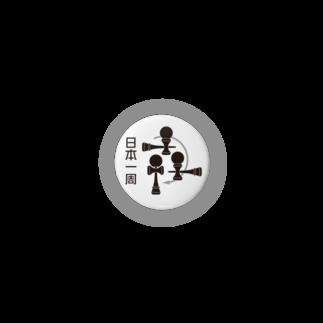 天のお店の日本一周 Badges