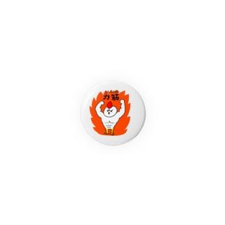 チキン🐔🔥 Badges