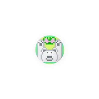 シロクマは サクラモチを てにいれた Badges