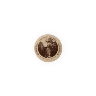 縄文杉到達記念バッチ クラフト(年号なし) Badge
