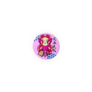 アマビエ(レッド)缶バッジ Badges