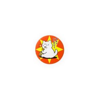 備蓄ニャン Badges