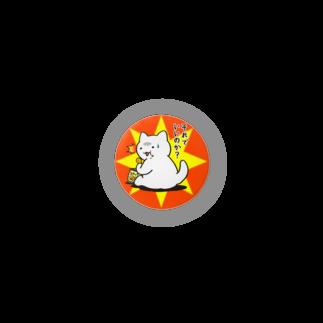 PygmyCat suzuri店の備蓄ニャン Badges