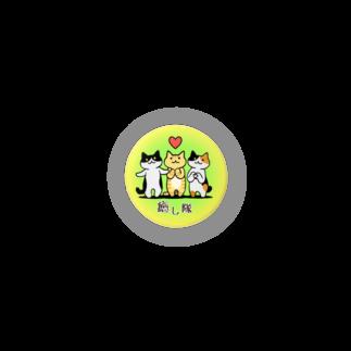 PygmyCat suzuri店の癒やし隊缶バッジ